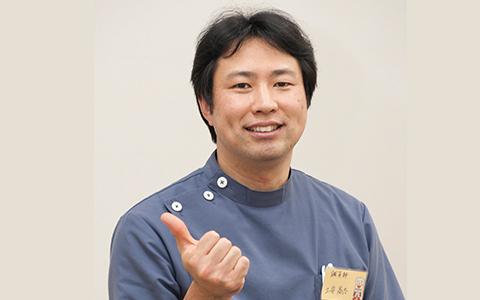 鍼灸師土井高志(どいたかし)